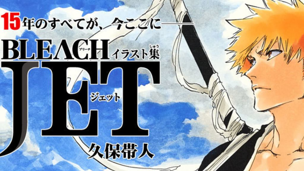 Bleach gets 2 volumes worth of artworks in art books which have 500 pages each