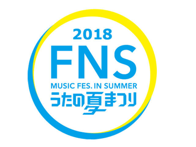 FNS MUSIC FES. IN SUMMER Line-Up Announced, Includes Roselia and Aqours