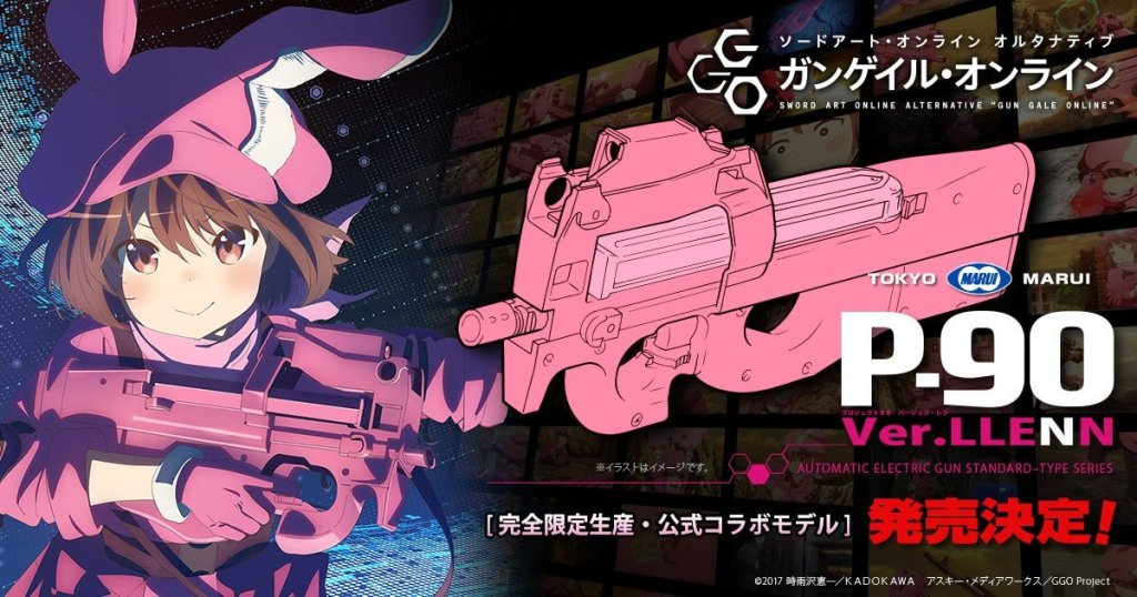 Tokyo Marui to sell official Sword Art Online Alternative: GGO's P-chan airsoft replica