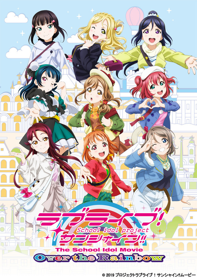 Love Live! Sunshine!! School Idol Movie reveals key visual and story