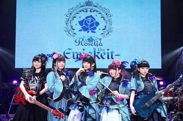"""Roselia"" Releases New Single ""R""!"