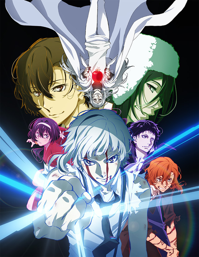 """Bungo Stray Dogs"" Gets 3rd Season, Annouces BD/DVD Release ""DEAD APPLE"""