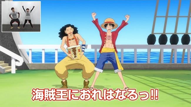 One Piece seiyuu Mayumi Tanaka, Kappei Yamaguchi try to be Virtual Youtubers, hilarity ensues