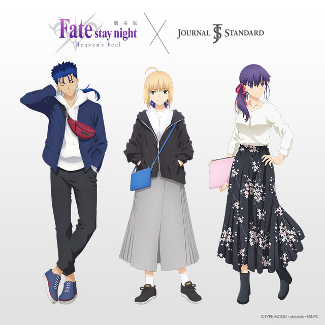 Fate/stay night [Heaven's Feel] × JOURNAL STANDARD? Yes, Please!
