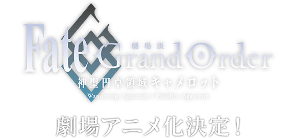 Fate/Grand Order announces new TV anime and film projects