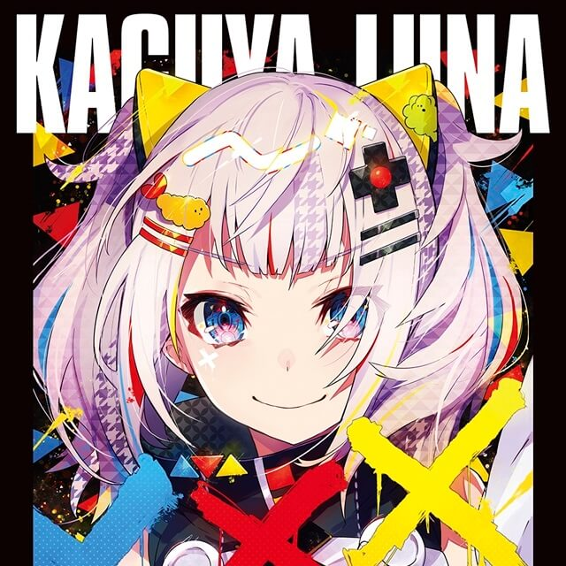 Kaguya Luna Signed by SACRA MUSIC, to Hold First Live via Zepp VR 31st August