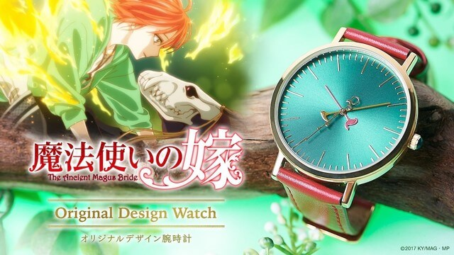"Tokyo Otaku Mode to Release Wristwatch Inspired ""The Ancient Magus' Bride"""