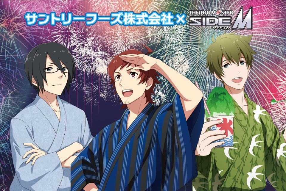 Quench your Thirst This Summer with Suntory Drinks and Idolm@ster SideM!