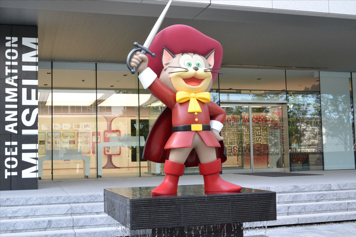 Toei to open the Toei Animation Museum this weekend