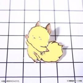 pins02_02_fixw_640_hq