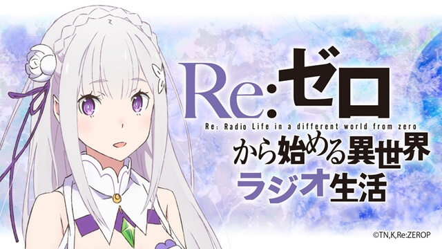 Re:Zero Memory of Snow OVA reveals new visual and story