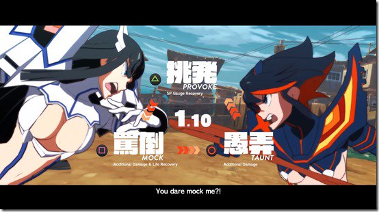 Kill la Kill the Game: IF reveals new Gameplay video with Ryuko taking on Satsuki