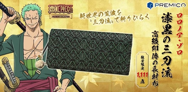 """One Piece"" Releases ""Zoro"" Traditional Leathercraft Wallets"