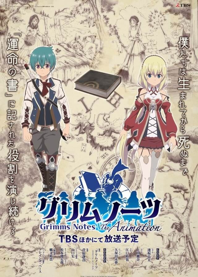 """Grimms Notes"" Anime Reaveals OP & ED Artistes!"