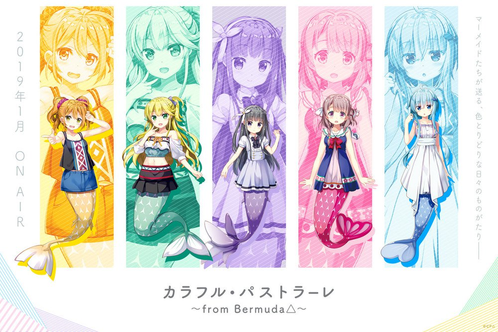 "Bushiroad announces original mermaid anime ""Colorful Pastrale"""