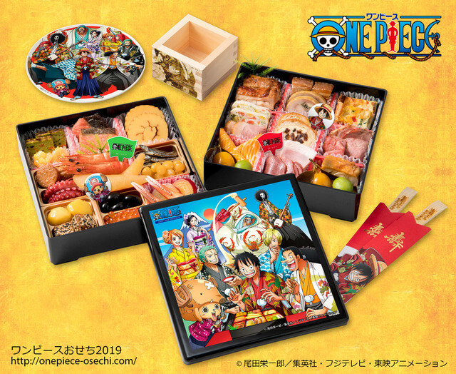 Have a One Piece-themed new year celebration with the official 2019 One Piece Osechi