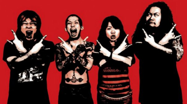 J-Rock band Maximum the Hormone is taking a break from concerts