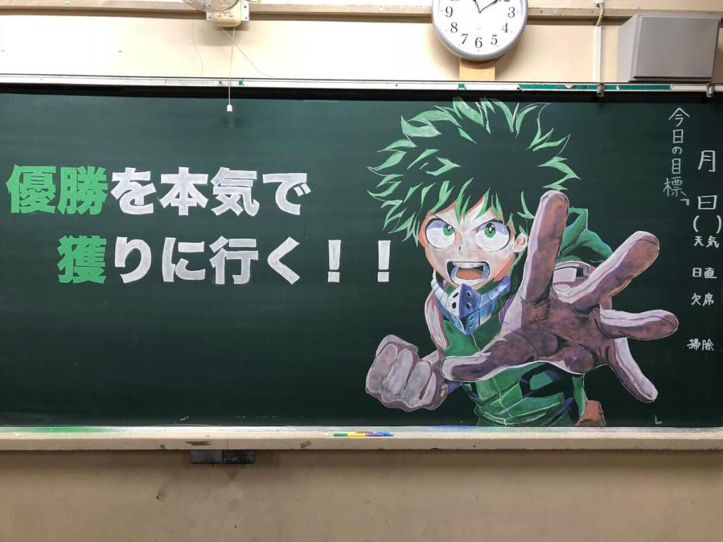 Japanese teacher shows off skills in awesome BNHA board art