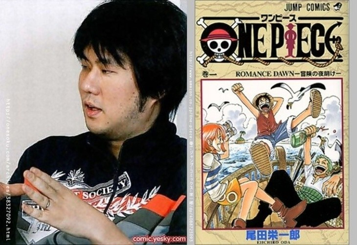 Mangaka Eiichiro Oda's Debut Pen-name was Quite the Tongue-twister!