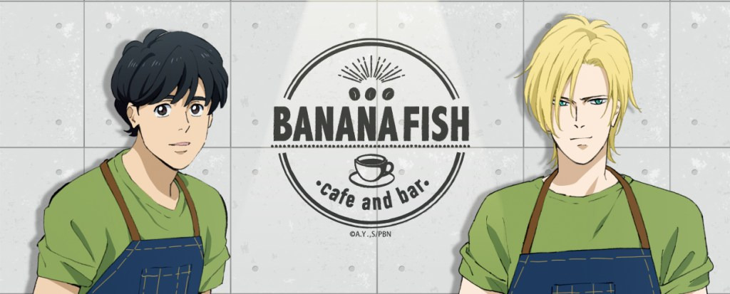 """Limited-time Pop-Up """"Banana Fish Cafe and Bar"""" Opens in Tokyo!"""