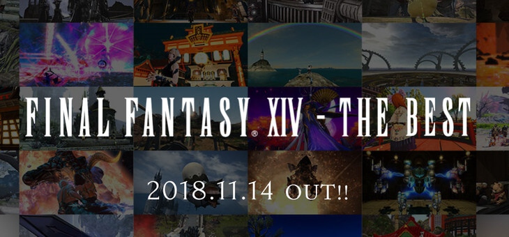 """""""FFXIV"""" Releases """"The Best"""" Music Collection on 5th Anniversary!"""