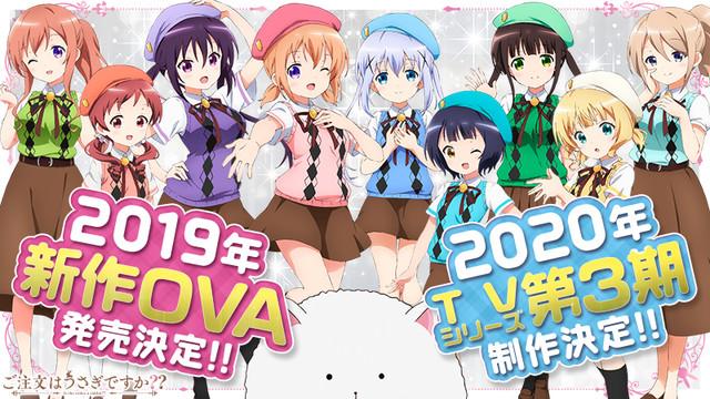 """""""GochiUsa"""" Announce New OVA in 2019, Season 3 in 2020"""