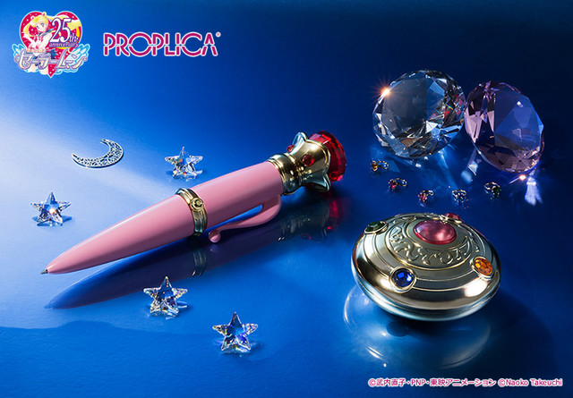 "Bandai's Proplica Line Unveils New ""Sailor Moon"" Items!"