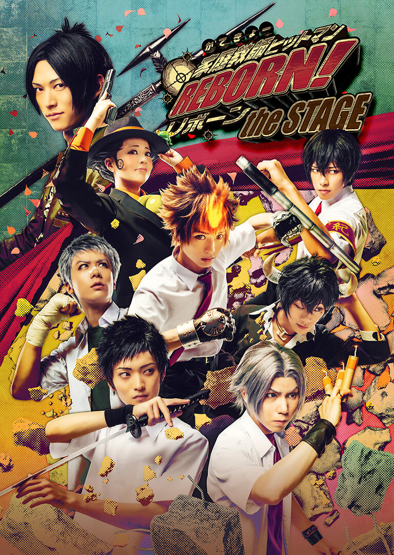 """""""Katekyo Hitman REBORN! The Stage"""" reveals more cast photos and new CM"""