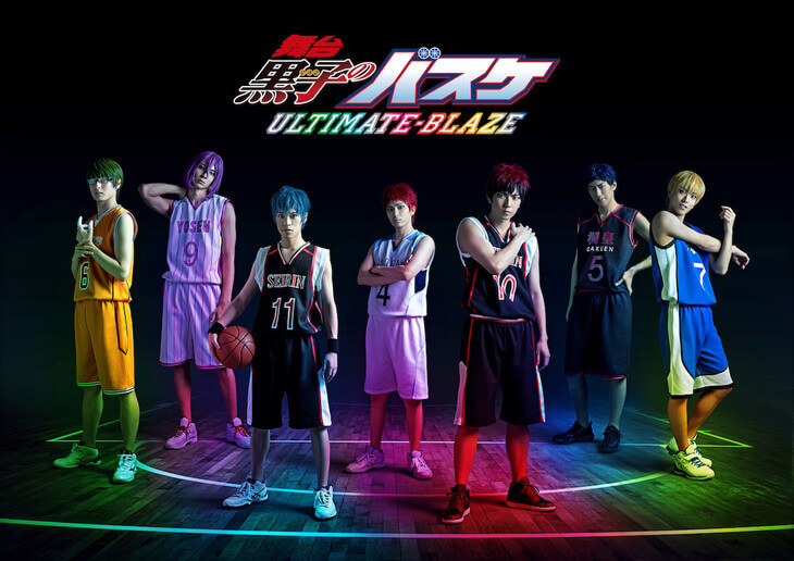 """KuroBas"" Stage ""ULTIMATE-BLAZE"" Cast Announced!"
