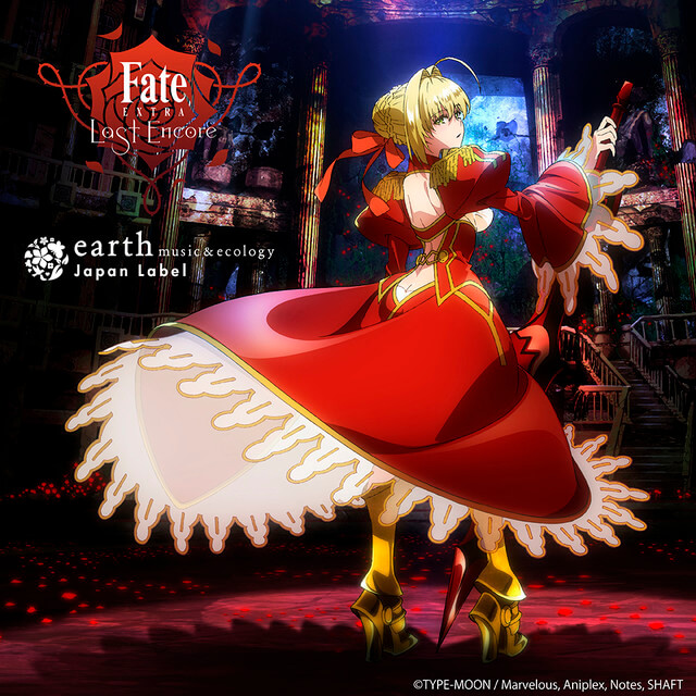 "earth music&ecology Announces ""Fate/EXTRA Last Encore"" Collection"