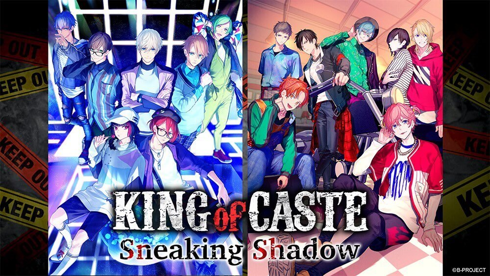 """B-Project"" New CD 'KING of CASTE' Reveals New Key Visuals and Release Date"