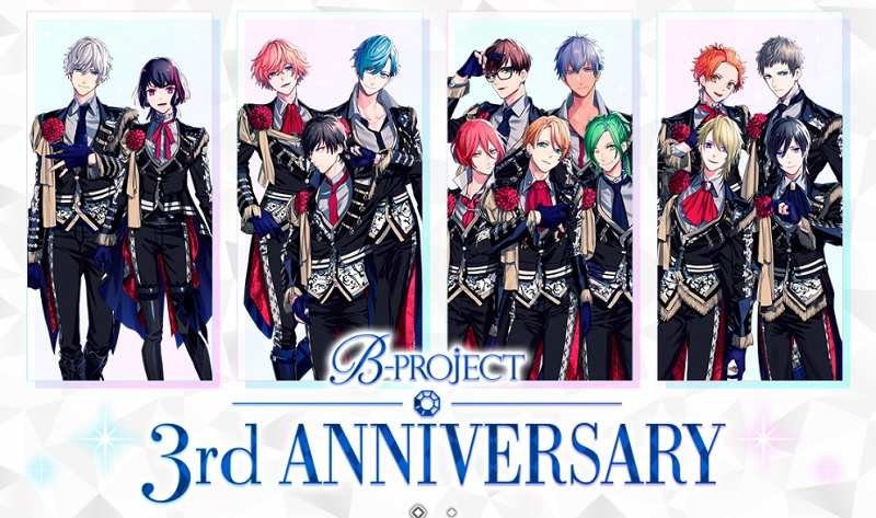 """B-Project"" Announced 3rd Anniversary Special Shop Collab. with HMV Japan"