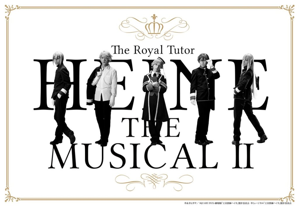 "Performance Run Dates for 2nd ""The Royal Tutor Heine"" Musical Announced!"