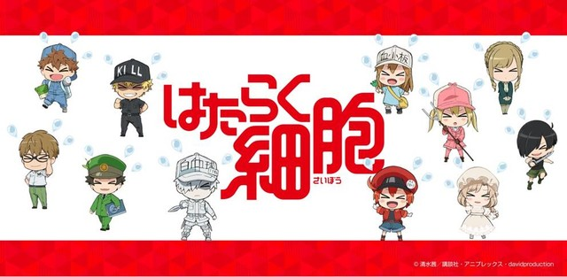 "Check out this Pop-up ""Hataraku Saibou!"" Encore Cafe this Autumn!"
