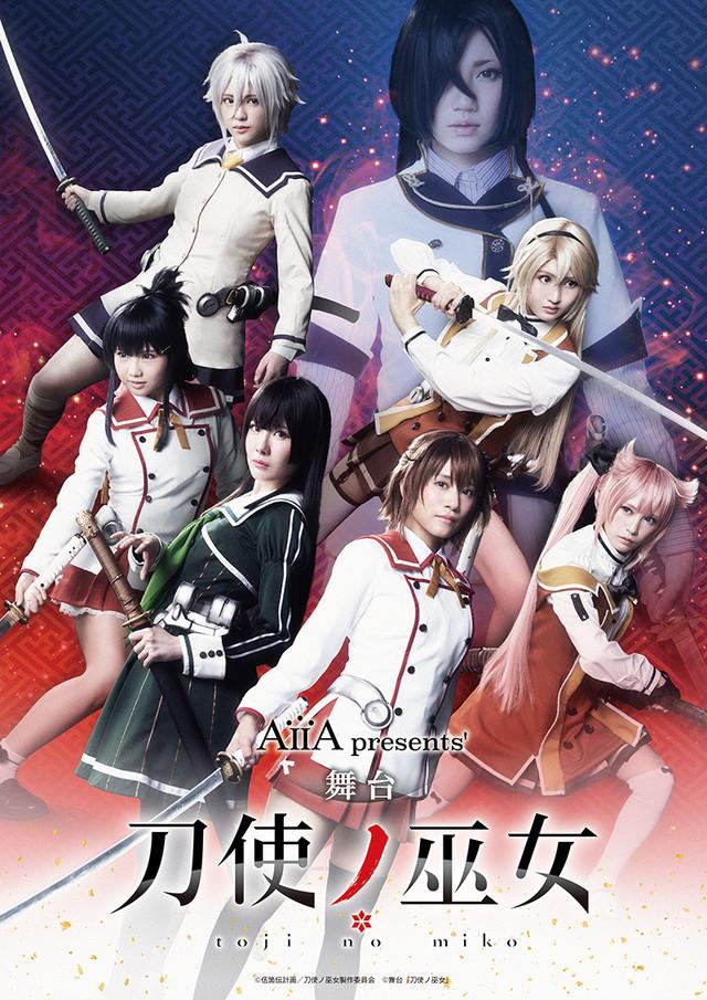 SKE48 idols revealed in costume for new Katana Maidens: Toji no Miko 2.5D play