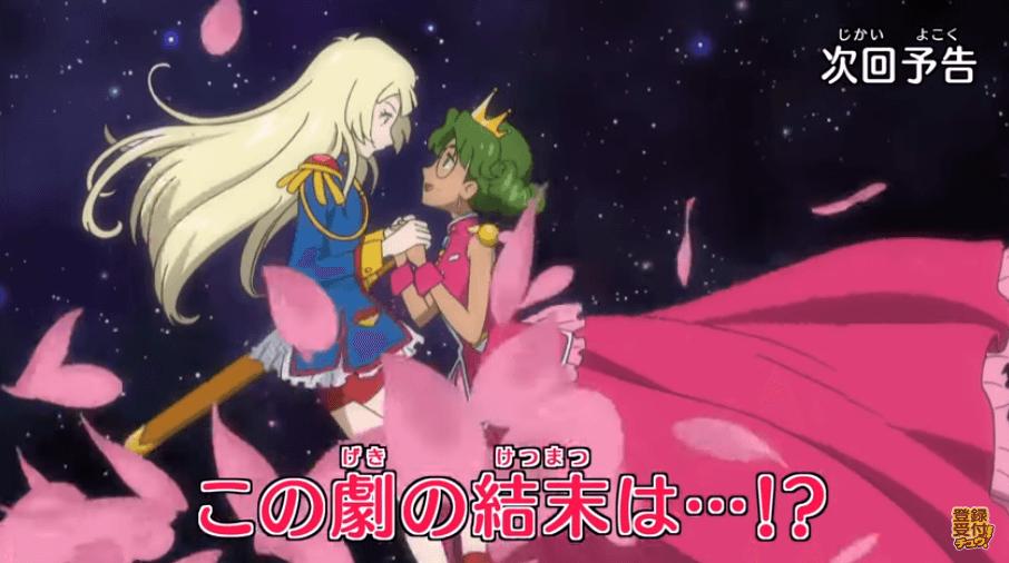 Pokemon Sun and Moon anime pays homage to classic anime, Revolutionary Girl Utena