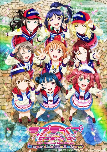 Love Live Sunshine film releases new key visual and full trailer