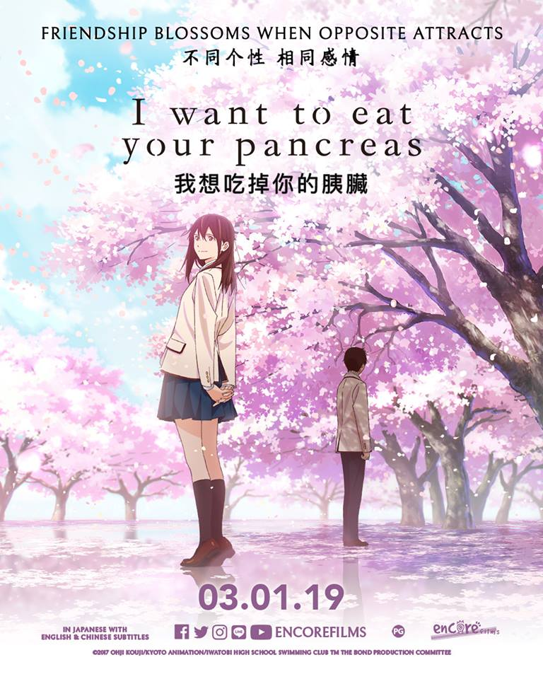 I Want to Eat Your Pancreas anime film is coming to Singapore in January