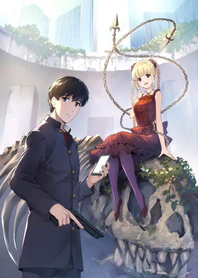 """Darwin's Game"" Gets TV Anime Adaptation"