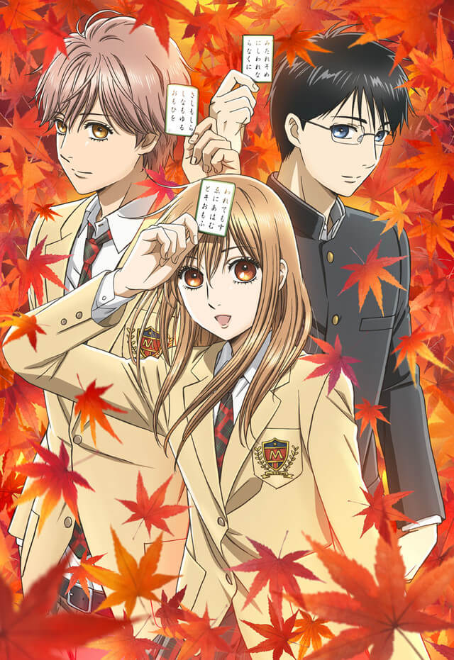 Chihayafuru Season 3 TV anime announced