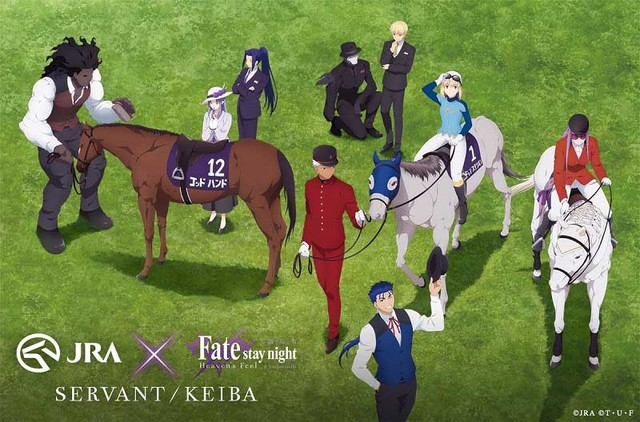 """『Fate/stay night [Heaven's Feel]』II. lost butterfly"" Collaborates with JRA!"