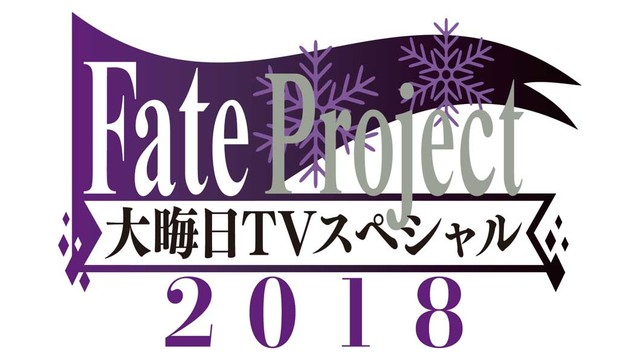 "New TYPE-MOON ""Fate"" Anime Revealed!"