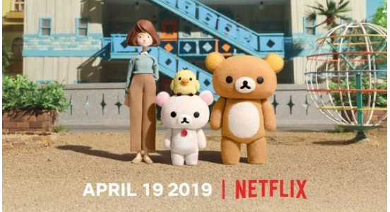 Netflix's Rilakkuma and Kaoru Anime reveals key visual and trailer
