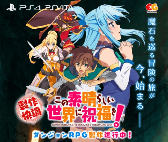 KonoSuba RPG announced for PS4 and PS Vita