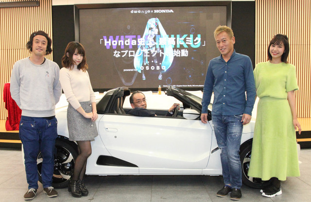 Hatsune Miku teams up with Honda for a Smart Car collaboration