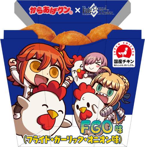 Keep Saber away from the chicken! Lawson teams up with FGO for karaage collaboration