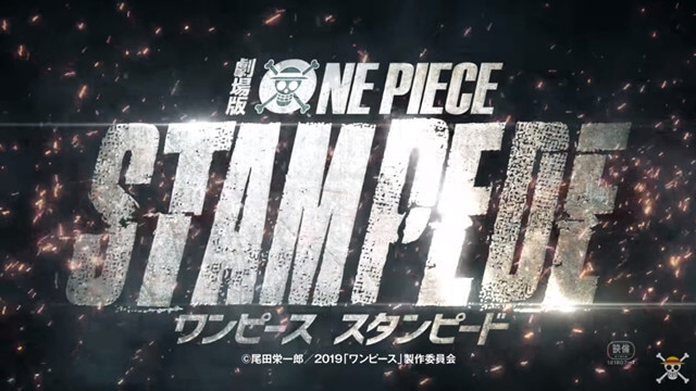 New One Piece anime film, One Piece Stampede, announced for 20th anniversary