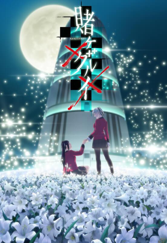 Kakegurui xx TV anime teases new arc with latest key visual