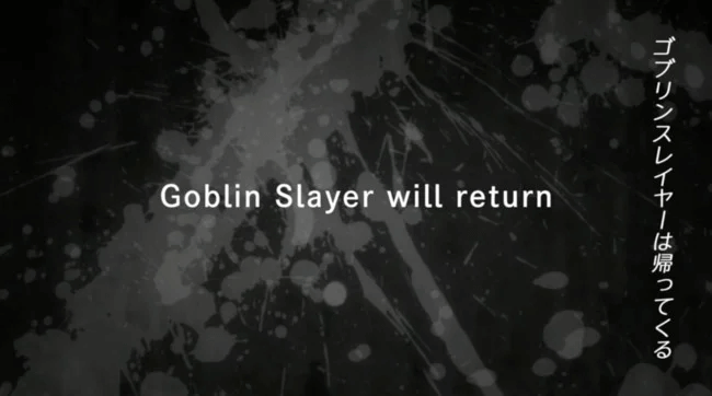 Goblin Slayer TV anime teases sequel in its final episode