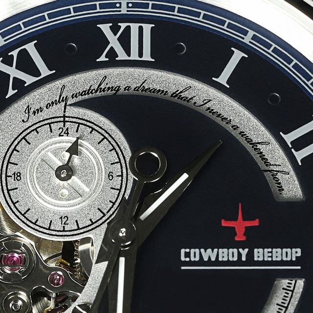 Spike Spiegel inspires new official Cowboy Bebop watch